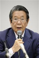 関電第三者委の但木委員長「公正中立な目で判断したい」