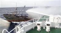 北漁船の沈没事故、海保が本格捜査に着手 北に協力要請も
