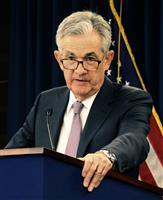 FRB議長、利下げに含み 金利市場安定へ保有資産拡大