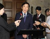 菅原経産相「事実として出てきたときにコメントしたい」 関電会長・社長辞任報道で