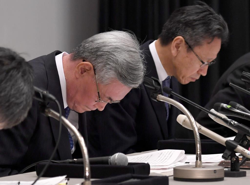 【関電辞任会見】辞任を決めたのは前回会見2日後の10月4日 …