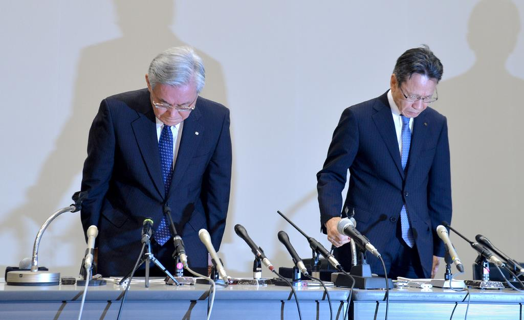 【動画・関電辞任会見】八木会長、岩根社長ともに退職金なし 第…