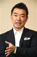 【関電辞任会見】第三者委に橋下氏を入れなかった理由は…