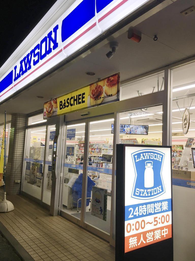 ローソンの一部店舗では深夜の省人化実験も=横浜市磯子区