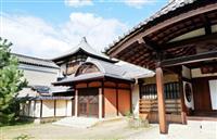 【歴史シアター】まるで城 鉄壁の貴族邸 源平の争乱…京都・宇治「松殿」跡に土塁