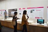 「琵琶湖の宝石」ビワマスの謎に迫る企画展 滋賀