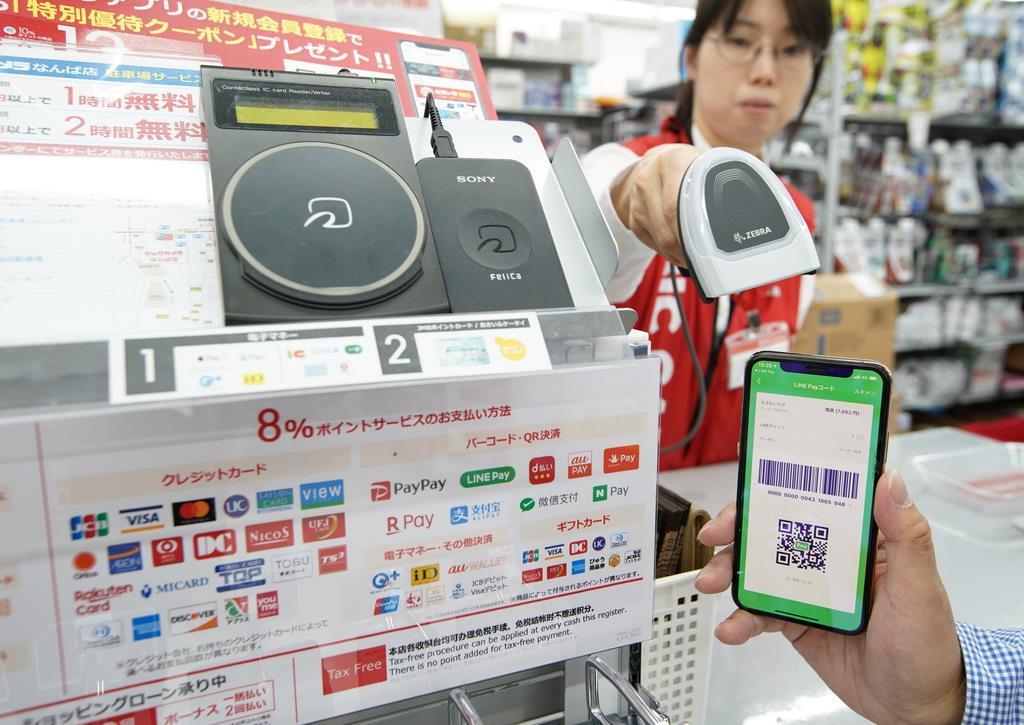 バーコードやQRコードなどキャッシュレス決済に対応したビックカメラなんば店のレジ=大阪市中央区(恵守乾撮影)