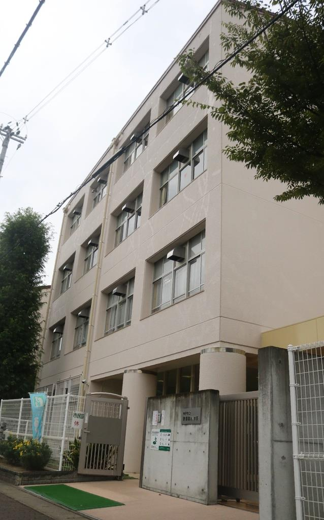 教諭間のいじめが発覚した神戸市立東須磨小学校=神戸市須磨区