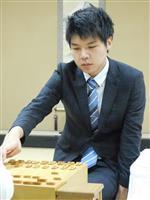 増田六段が3度目の優勝に王手 新人王戦決勝三番勝負第1局