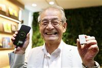「めでたく受賞」ノーベル化学賞受賞の吉野彰氏、喜びの一声