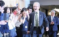 ノーベル化学賞・吉野氏所属の旭化成、社員に喜び