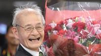 ノーベル化学賞の吉野彰氏記者会見「妻が腰抜かすほど驚いていた」