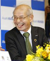 吉野彰さんは「おちゃめでやんちゃな人」と旭化成の後輩