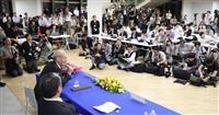 ノーベル化学賞の吉野彰さん「3つの壁、乗り越えてほしい」 若者にメッセージ