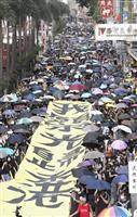 参院代表質問 首相、香港情勢「平和的解決求める」