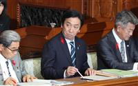 菅原経産相「重大性鑑み自ら判断」 関電会長らの辞任決定で