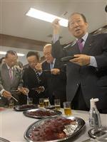 自民党本部で鯨肉試食会、刺し身や竜田揚げに舌鼓