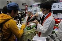 飲み放題廃止へ 国内最大級の日本酒フェス「にいがた酒の陣」