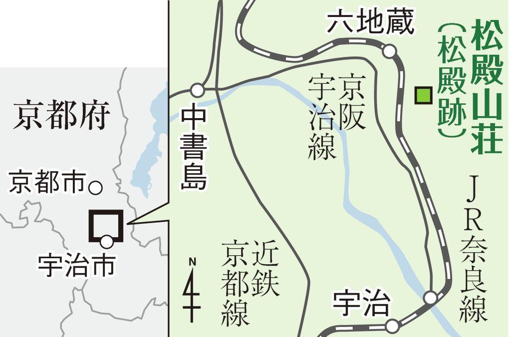 松殿山荘(松殿跡)周辺の地図