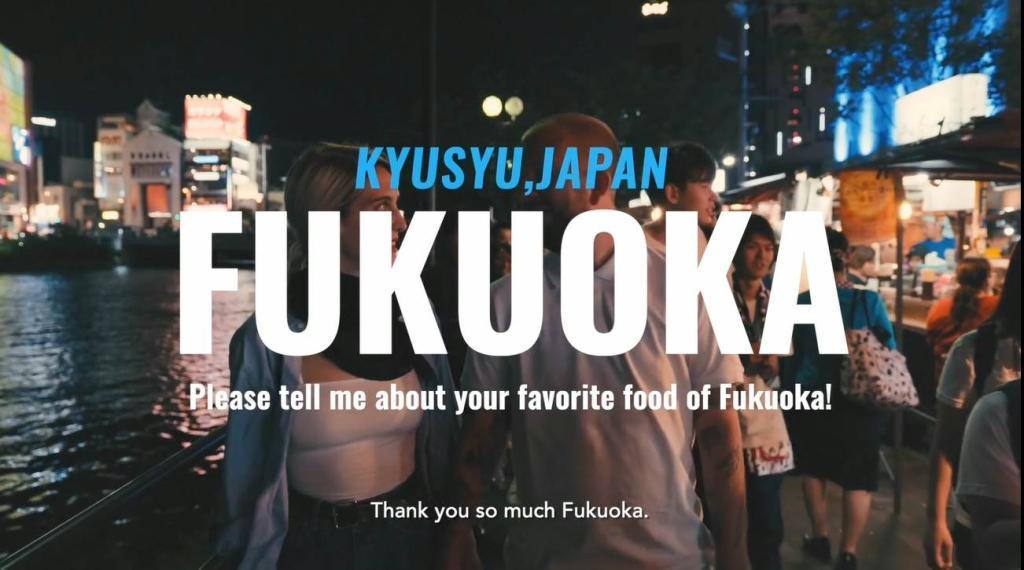 全日空の国際線機内で11月から放映される福岡観光のPR動画(福岡県提供)