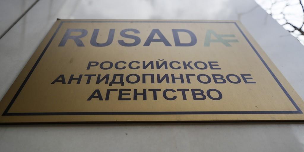 ロシア反ドーピング機関(RUSADA)の看板(ロイター)