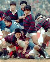 【ラグビー私感】勝利に向かって「ONE TEAM」 永田隆憲さん
