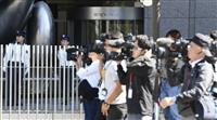 関電・八木会長が引責辞任へ