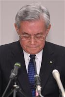 【関電辞任会見】第三者委と役員人事の概要を発表、岩根社長「調査への真摯な対応が最後の責…