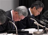 【関電辞任会見】電気利用者らの批判高まり辞意固める