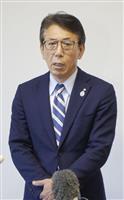 高浜町長「自浄作用が働いた」 調査委設置へ