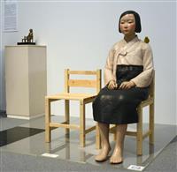 「不自由展」200人が鑑賞 3日目、作者が少女像紹介