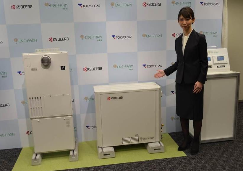 エアコン室外機と同サイズ 東京ガスが世界最小の家庭用燃料電池