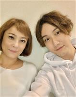 女優、佐藤仁美さんが結婚