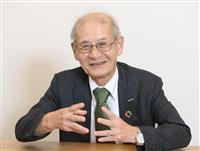 「今夜は一人でビール」 ノーベル化学賞の吉野彰さん、本紙取材に
