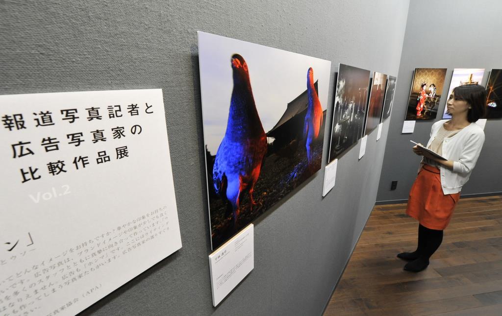 報道写真記者と広告写真家の比較作品展=大阪市北区のキヤノンギャラリー大阪