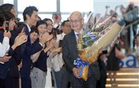 満面の笑みで「最高です」 吉野彰さん、旭化成、500人出迎え