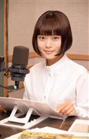 ナビゲーターと音声ガイドに杉咲花さん 東京でゴッホ展
