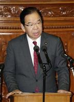 共産・志位委員長「三権の長が『天皇陛下バンザイ』は国民主権と両立せず」