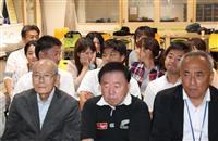 村上春樹さん、今回もノーベル文学賞逃す 母校の同級生ら「残念」「来年こそ」