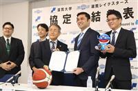 ITバスケで上位進出 レイクスの試合データ分析、滋賀大DS学部生