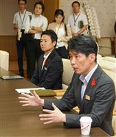 豚コレラ「国への要望は関東一体で」 群馬・茨城の両知事テレビ会議で一致
