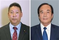 参院埼玉補選告示 上田、立花両氏が対決