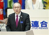 発足30年連合が大会 神津会長「野党会派、心に響く実績を」