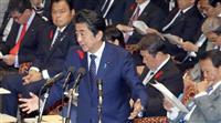 ノーベル化学賞に首相「日本の技術力、世界に示した」 衆院予算委