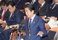 関電問題で首相「重く受け止めるべき」 衆院予算委