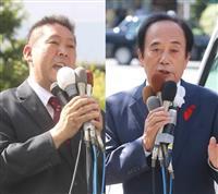 参院埼玉補選告示 立花、上田両氏の一騎打ち