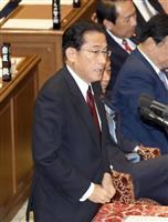 自民・岸田氏、28日に埼玉で憲法会合