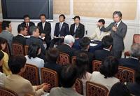【野党ウオッチ】統一会派、参院で内紛 菅直人氏の「撤回」発言で火に油