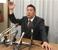 N国・立花氏が議員失職 参院埼玉補選立候補で
