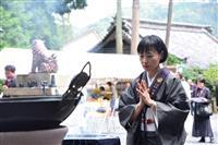 信楽で文化再生イベント「天平令和の発願祭」開催~好天に恵まれ盛況